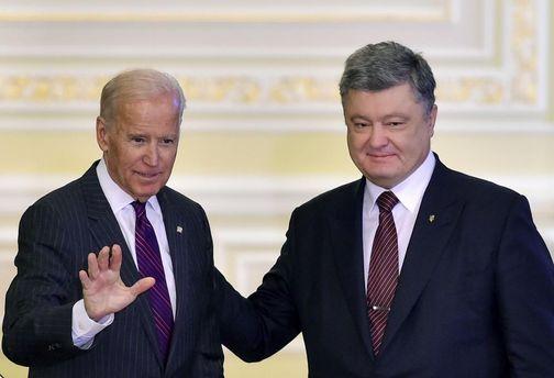В Киеве побывал вице-президент США