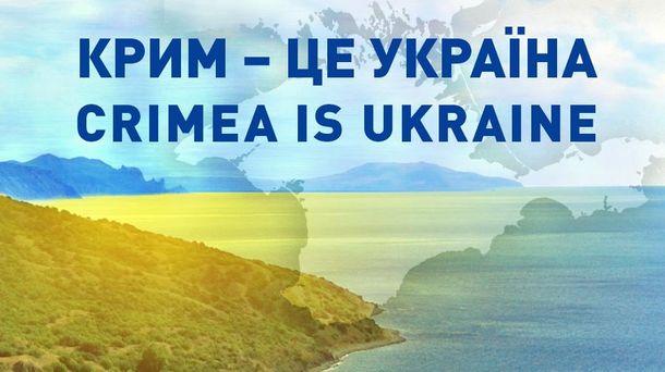 Яценюк: В Україні очікують від французької влади реакції на заяви Ле Пен щодо визнання Криму