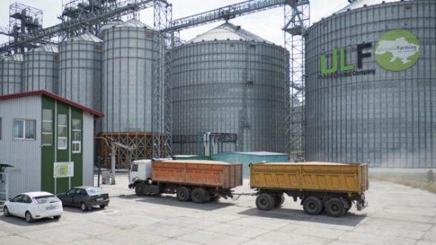 Ukrlandfarming PLC
