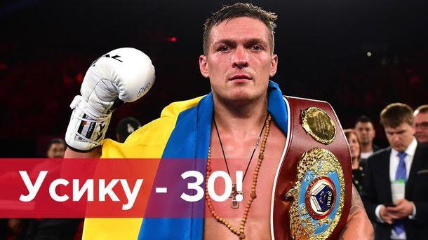 Александр Усик празднует 30 день рождения
