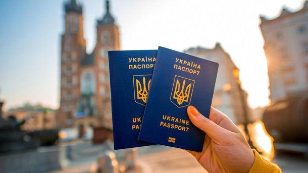 Загранпаспорта граждан Украины