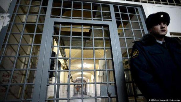 Крымская тюрьма