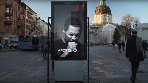 Реклама проти куріння в Швеції