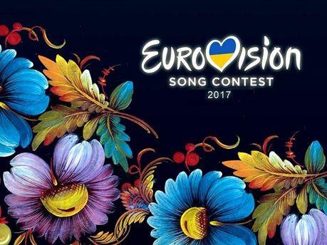 Украина ждет Евровидение