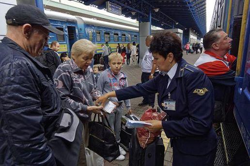 Наукраинских вокзалах постоят электронные терминалы продажи билетов