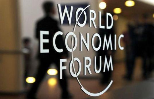 В Швейцарии продолжается 47-й Всемирный экономический форум