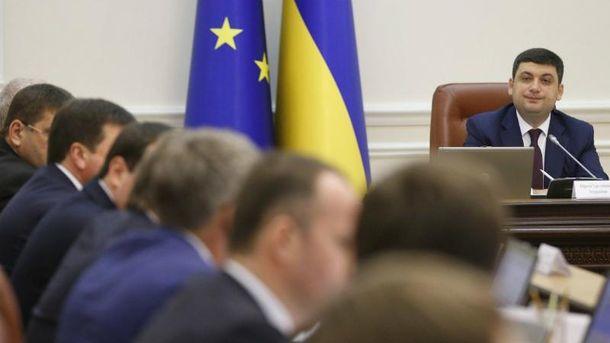 Кабмин назначил на ключевое госпредприятие топ-менеджера ЕДАПС