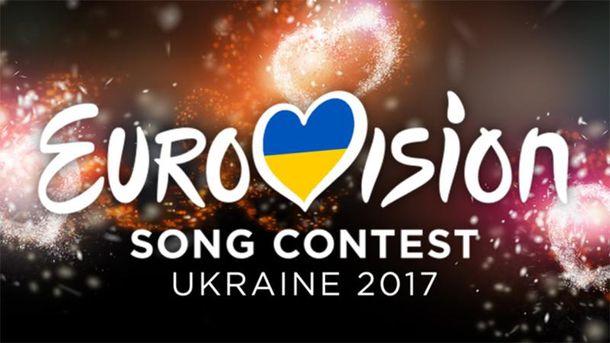 Євробачення-2017 відбудеться в Україні