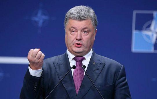 ПетрПорошенко