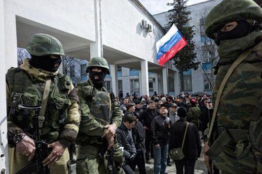 Російські військові у Криму