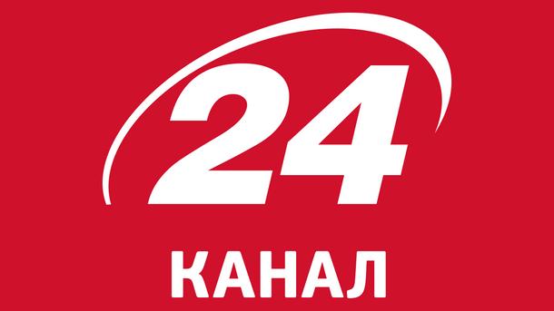 24 канал переходить на новий супутник