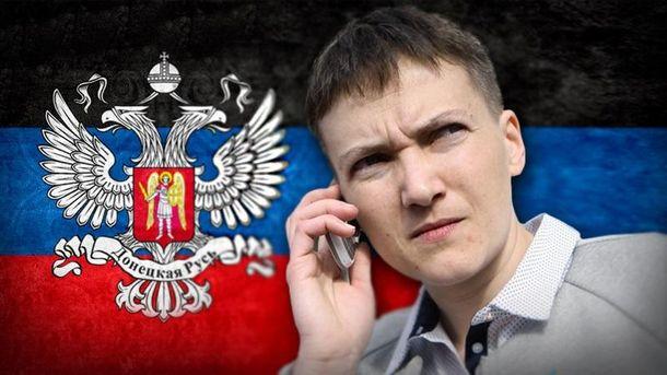 Надежда Савченко выдвинула идею о мирном урегулировании ситуации на Донбассе