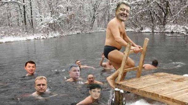 Как ныряют в прорубь на Крещение украинские политики: курьезная версия