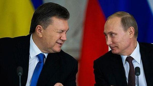 Деньги Януковичу предоставила Россия