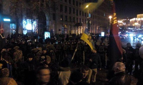 Столкновения между правоохранителями и националистами в центре Киева