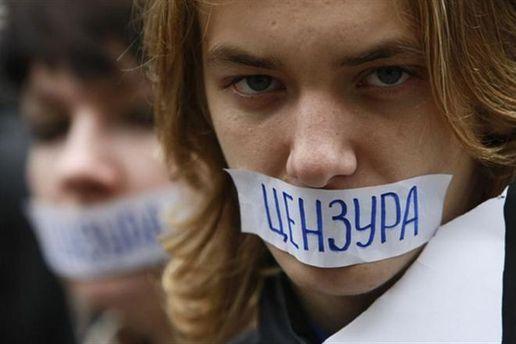 Обещают, что обойдется без цензуры