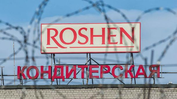 Roshen закриває фабрику у Росії