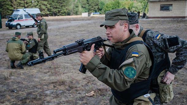 Украинское войско
