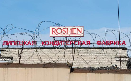 Roshen в Липецьку – як один з методів дискредитації Порошенка Росією