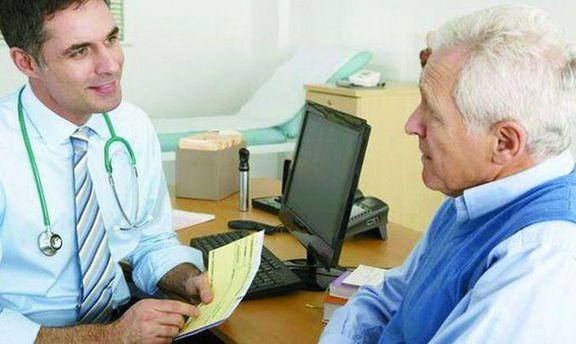 Медицина киивськои русо коротко що робить эсли болить зуб