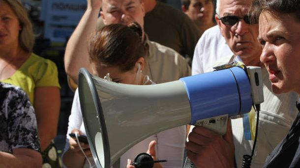 Протестувати будуть проти російської агресії