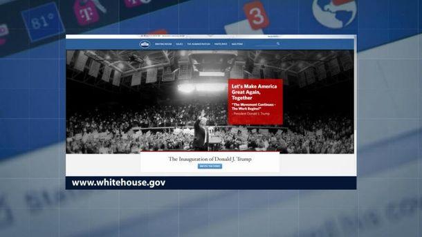 Сайт Білого дому
