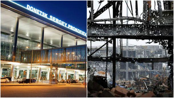 Донецкий аэропорт в 2012 и 2015 годах