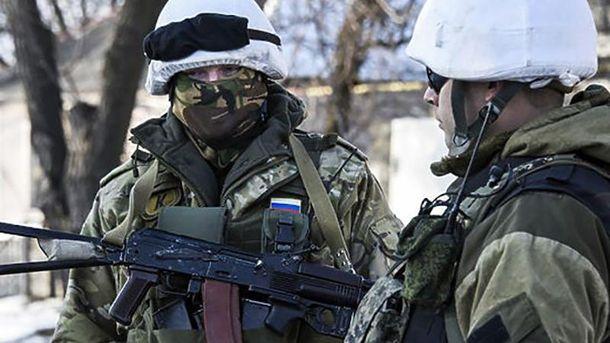 Российские террористы