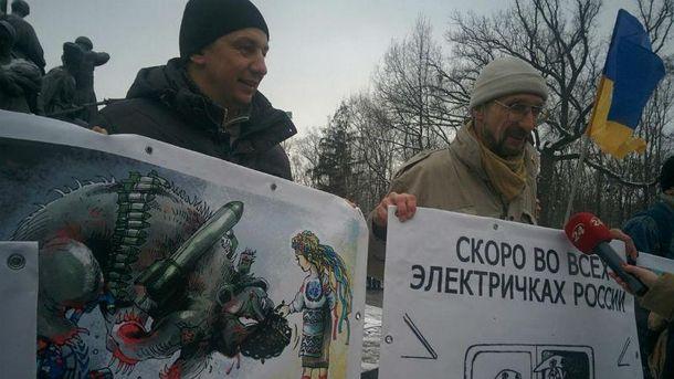 Люди протестовали против агрессии Путина