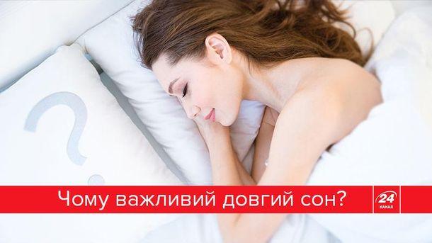Поради, що допоможуть вам виспатись