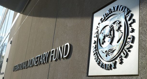 МВФ вимагає від України нарешті провести пенсійну реформу