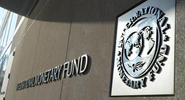 МВФ требует от Украины наконец провести пенсионную реформу