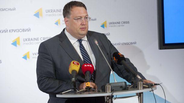 Антон Геращенко поблагодарил всех