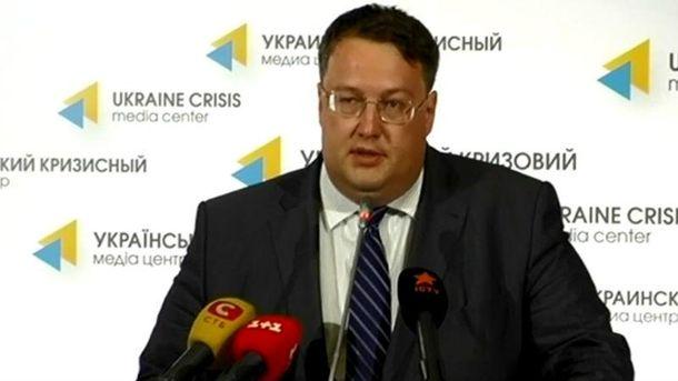 В Украине не защищено информационное пространство