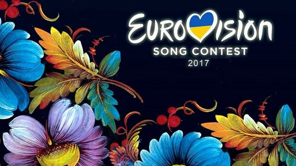 Кто от соседей едет на Евровидение