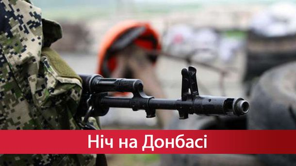 Снайпери, міномети та артилерія – з чого противник вів обстріли українських позицій на Донбасі