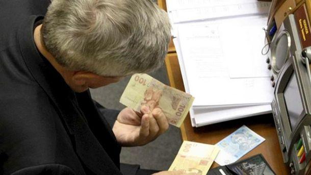 Нардеп считает деньги