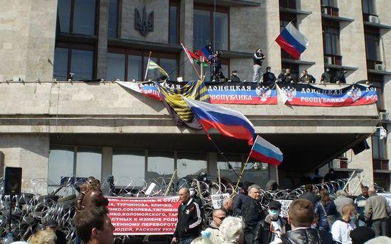Захоплення будівлі СБУ в Донецьку