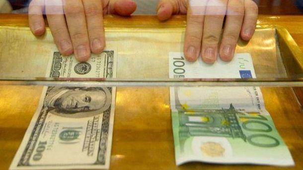 Иностранная валюта дешевеет