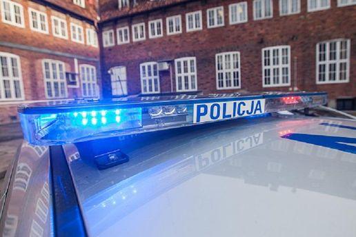 Молодиків-агресорів затримала поліція