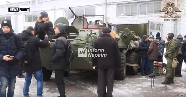 БТР-80 з прицілом ТКН- 4ГА-01