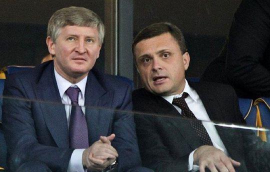 Рінат Ахметов та Сергій Ловочкін