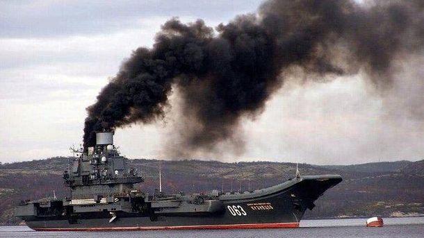 """Російський авіаносець """"Адмірал Кузнєцов"""" отримав принизливу кличку від британських військ"""