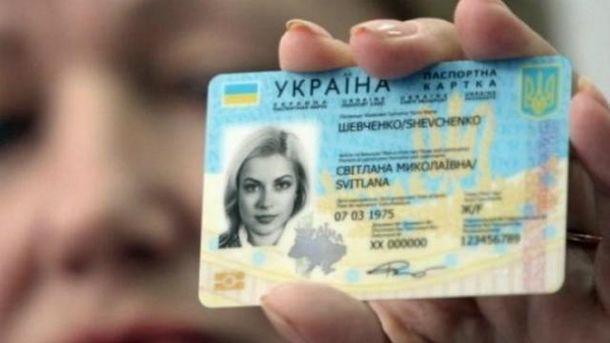 Українцям з ID-паспортами не вдалось виїхати за кордон