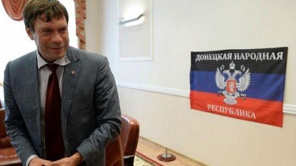 Переселенцы поселились в дом, когда Царев сбежал из Украины