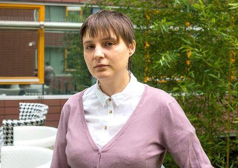 Марина В'язовська