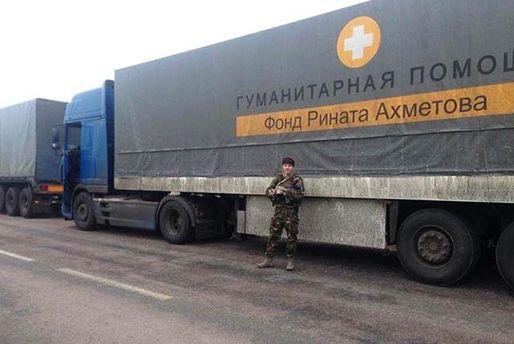 Грузовик из гуманитарного штаба Рината Ахметова