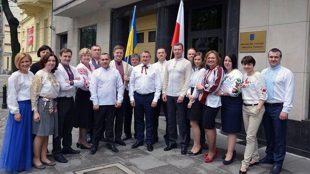 Работники посольства Украины в Польше