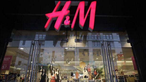 Магазин H&M може з'явитися в Києві