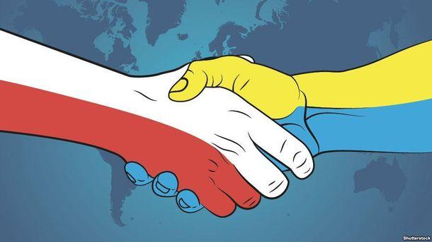 Украине нужно уладить отношения с Польшей